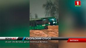 В Витебске автобус врезался в бетонное ограждение