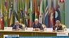 О самом важном - о мире и нейтралитете  Пра самае важнае - пра мір і нейтралітэт  Ashgabat hosts international conference on neutrality policy