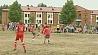 В Воложинском районе открыли футбольные каникулы У Валожынскім раёне адкрылі футбольныя канікулы