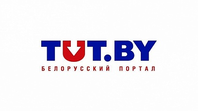 """Черного кобеля не отмоешь добела! """"СБ - Беларусь сегодня"""" о том, как TUT.ВY пытается припудрить общественное мнение"""