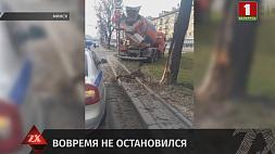 Четверо детей могли пострадать в аварии в столице