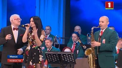 Национальный академический концертный оркестр Беларуси представил новую программу