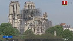 Власти Парижа советуют горожанам сдать кровь на наличие свинца Улады Парыжа раяць гараджанам здаць кроў на наяўнасць свінцу