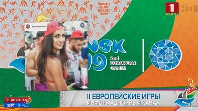 Многие спортсмены, которые приехали на II Европейские игры,  настоящие красавцы