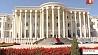 Первые итоги саммита в Душанбе Першыя вынікі саміта ў Душанбэ  First results of summit in Dushanbe  announced