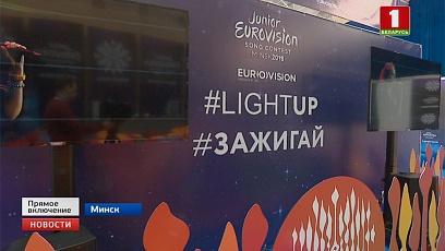 """Сцену детского """"Евровидения-2018"""" первой опробует Армения"""