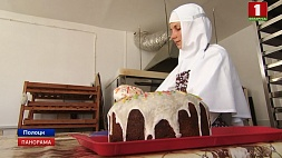 У православных верующих Чистый четверг У праваслаўных вернікаў Чысты чацвер