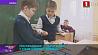 IT-образование школьников, программирование и робототехника - в Steam-центре в Вилейке  ІТ-адукацыя школьнікаў, праграмаванне і робататэхніка - у Steam-цэнтры ў Вілейцы