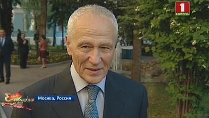 Белорусов поздравляют известные российские политики, художники, артисты и общественные деятели