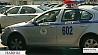 Задержан пьяный водитель, который насмерть сбил инспектора ГАИ Затрыманы п'яны вадзіцель, які насмерць збіў інспектара ДАІ