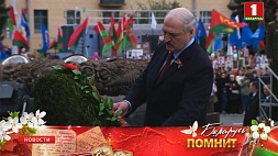 Венок к монументу Победы возложил Президент Беларуси  Вянок да манумента Перамогі ўсклаў Прэзідэнт Беларусі  Wreath laid to Victory Monument by President of Belarus