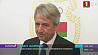 Клаус Шорманн: Чемпионат мира по современному пятиборью пройдет на самом высоком уровне