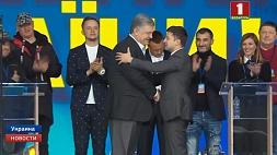 В Украине сегодня  официально - день тишины перед выборами президента Ва Украіне сёння  афіцыйна - дзень цішыні перад выбарамі прэзідэнта