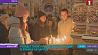Рождество отмечают в храме-памятнике в честь Всех Святых  Раство адзначаюць у храме-помніку ў гонар Усіх Святых  Christmas celebrated in Church of All Saints