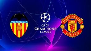 "Футбол. Лига чемпионов. 6 тур. ""Валенсия"" - ""Манчестер Юнайтед"". 2:1"
