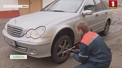 ГАИ усилила контроль за водителями, которые не сменили летнюю резину авто на зимнюю ДАІ ўзмацніла кантроль за вадзіцелямі, якія не змянілі летнюю гуму аўто на зімовую