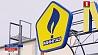 Мингаз планирует создать свой колл-центр - единую газовую службу Мінгаз плануе стварыць свой кол-цэнтр - адзіную газавую службу