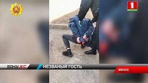 В гости без приглашения, да еще и с ножом пытался попасть 44-летний житель Минска