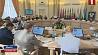 Сегодня в Минске  второй день заседания Межгоссовета по антимонопольной политике Сёння ў Мінску  другі дзень пасяджэння Міждзяржсавета па антыманапольнай палітыцы Minsk hosting Day 2 of meeting of Interstate Antimonopoly Policy Council