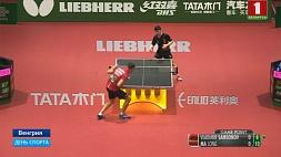 Владимир Самсонов завершил борьбу на ЧМ по настольному теннису на стадии 1/16 финала Уладзімір Самсонаў завяршыў барацьбу на ЧС па настольным тэнісе на стадыі 1/16 фіналу