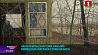 Чернобыльская тема глазами немецкого художника Германа Бусса  Чарнобыльская тэма вачыма нямецкага мастака Германа Буса