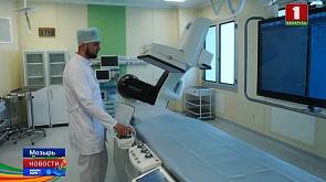 Межрайонный кардиоцентр открылся на базе Мозырской городской больницы Міжраённы кардыяцэнтр адкрыўся на базе Мазырскай гарадской бальніцы