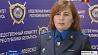 Возбуждено уголовное дело в отношении директора могилевского спецучилища и его заместителя  Узбуджана крымінальная справа
