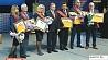 Во Дворце Республики названы лучшие предприниматели 2016 года  У Палацы Рэспублікі названыя найлепшыя прадпрымальнікі 2016 года  Best entrepreneurs-2016 announced in Palace of Republic