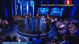 В Великобритании прошли первые теледебаты