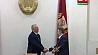 Вчера состоялась встреча представителей российского Омска и председателя Могилевского облисполкома