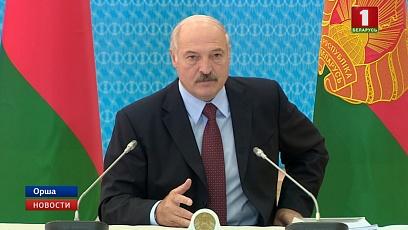 В Орше проходит масштабное совещание с участием Президента Беларуси