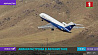 В Афганистане разбился самолет, летевший из Герата У Афганістане разбіўся самалёт, які ляцеў з Герата