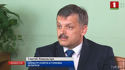 Sergei Kovalchuk: The legacy of the II European Games will work for many years for the benefit of Belarus