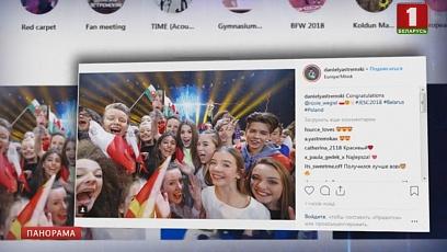 Тысячи комментариев и сотни тысяч публикаций о музыкальном форуме Европы заполонили Интернет