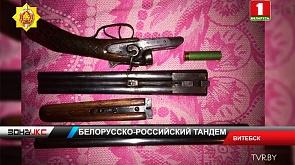 Дуэт профессиональных домушников задержали сотрудники Витебского ГУБОП