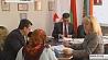 Прием граждан депутатами - реальная помощь Прыём грамадзян дэпутатамі - рэальная дапамога