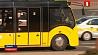 Ко ІІ Европейским играм транспортный парк пополнится на 328 автобусов и 60 электробусов Да ІІ Еўрапейскіх гульняў транспартны парк папоўніцца на 328 аўтобусаў і 60 электробусаў Minsk transport park to be replenished with a total of 328 buses and 60 electric buses for  2nd European Games