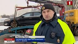 В Минске эвакуируются машины, мешающие коммунальным службам в уборке улично-дорожной сети У Мінску эвакуіруюцца машыны, якія перашкаджаюць камунальным службам прыбіраць вулічна-дарожную сетку
