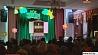 В Минске собрались участники международного форума вертепных и кукольных театров У Мінску сабраліся ўдзельнікі міжнароднага форуму батлеечных і лялечных тэатраў Participants of international forum of puppet theaters gather in Minsk