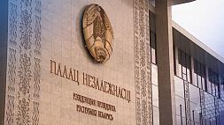 Александр Лукашенко выразил соболезнования в связи со смертью президента ЕОК Янеза Кочиянчича