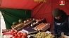 Минск решил упорядочить места сезонной выездной торговли Мінск вырашыў упарадкаваць месцы сезоннага выязнога гандлю