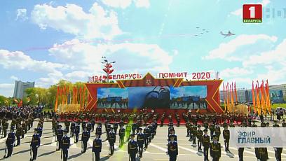 Беларусь отметила 75 лет Великой Победы