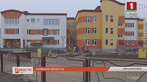 Новые социальные объекты на карте Минской области
