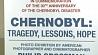 "В Нью-Йорке Владимир Макей открыл фотовыставку ""Чернобыль: трагедия, уроки, надежда"" У Нью-Ёрку Уладзімір Макей адкрыў фотавыставу ""Чарнобыль: трагедыя, урокі, надзея"""