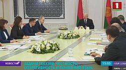 Президент высказался о работе государственных СМИ Прэзідэнт выказаўся аб працы дзяржаўных СМІ President meets with major media executives