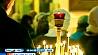 Православные готовятся встретить Рождество. Трансляция праздничного богослужения на Беларусь 1 и Беларусь 24 в 21.40 Праваслаўныя рыхтуюцца сустрэць Раство. Трансляцыя святочнага богаслужэння на Беларусь 1 і Беларусь 24 у 21.40 Orthodox Christians celebrate Christmas Eve