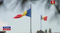 Политический кризис в Молдове