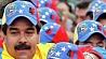 Первую годовщину смерти бывшего президента Уго Чавеса отметили большим парадом Першыя ўгодкі смерці былога прэзідэнта Уга Чавеса адзначылі вялікім парадам