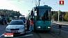 В Минске сегодня утром трамвай сбил женщину У Мінску сёння раніцай трамвай збіў жанчыну