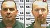 В США пойманы заключенные, сбежавшие из особо охраняемой тюрьмы